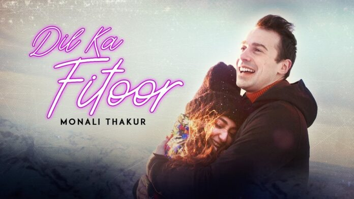 After giving us some wonderful music tracks Monali Thakur today launched her new single track Dil Ka Fitoor shot in beautiful Switzerland.