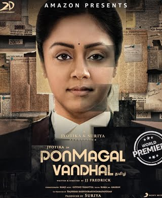 Exhibiting how good content cuts across boundaries, Ponmagal Vandhal attains remarkable success on OTT!