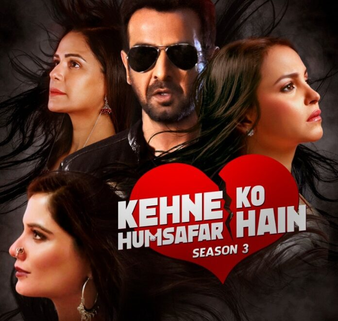 Fans of Kehne Ko Humsafar Hain season 3 suggest different endings to the show!