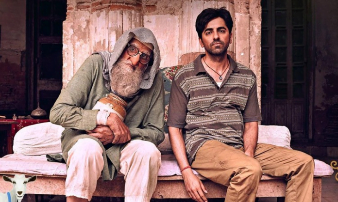 5 Best Dialogues from Gulabo Sitabo Movie