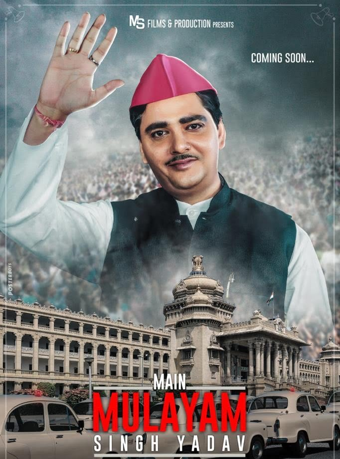 Makers of MAIN MULAYAM SINGH YADAV release a new poster of the biopic