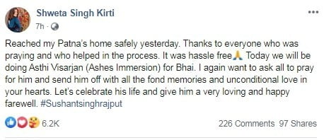 Sushant Singh Rajput's ashes immersion today