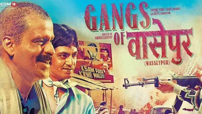 ladies of Gangs Of Wasseypur celebrate 8th anniversary