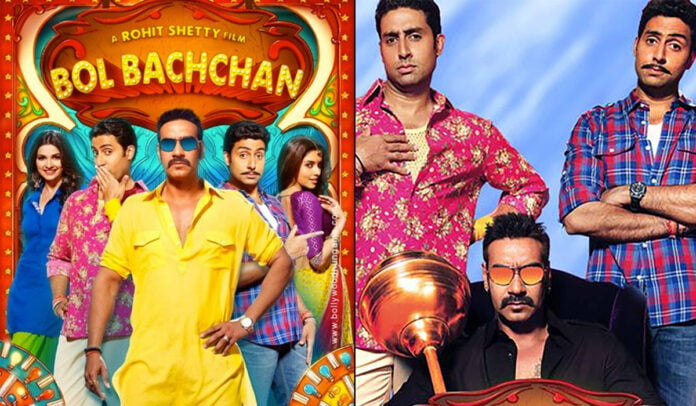 8 Years of Bol Bachchan Ajay Devgn and Abhishek Bachchan's funny Dialogues from the movie