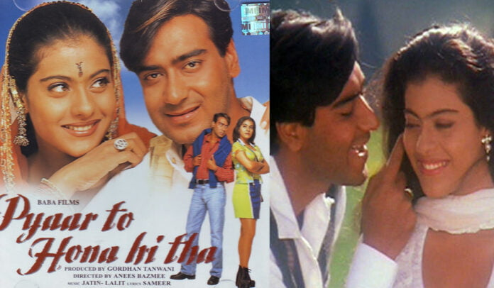 Ajay Devgn and Kajol starrer Pyaar To Hona Hi Tha' completes 22 years, Here are best Dialogues from the film