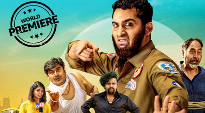Amazon Prime Video releases the motion poster for its upcoming Kannada film - French Biriyani