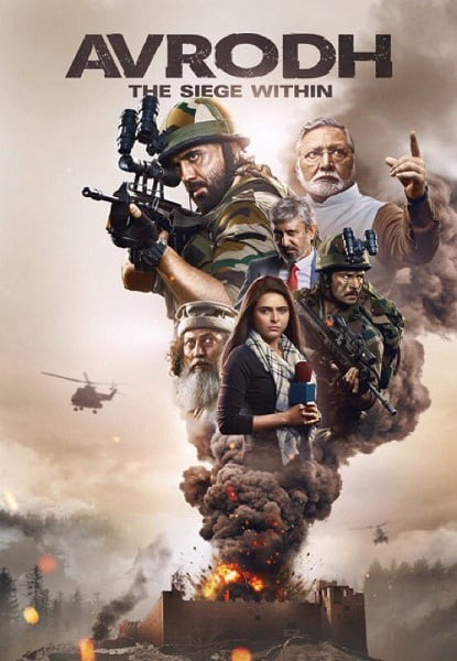 Applause Entertainment's Avrodh-The Siege Within for Sony LIV Poster