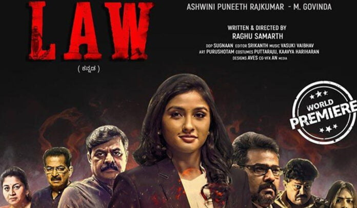 Find out why Amazon Prime Video's upcoming film 'Law' should be a franchise!
