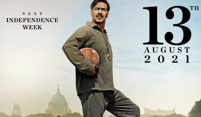 Maidaan poster Ajay Devgn shares a new poster and will get a theatre release