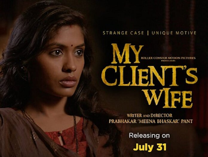 Movie Review of 'My Client's Wife' on ShemarooMe