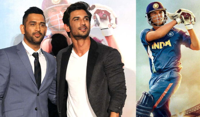 On Mahendra Singh Dhoni's birthday and remembering Sushant Singh Rajput here are famous dialogues from MS Dhoni The Untold Story