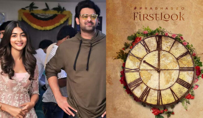 Prabhas 20: Prabhas And Pooja Hegde Starrer first look to be revealed on this date
