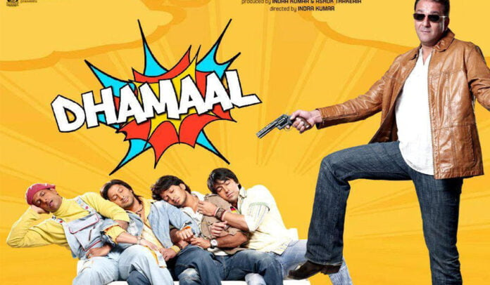 13 years of Dhamaal Riteish Deshmukh, Arshad Warsi, Sanjay Dutt, Javed Jaffrey and Ashish Chowdhry starrer Dhamaal Comedy Dialogues