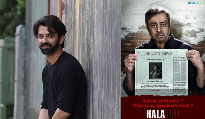 Barun Sobti shares the teaser of his crime thriller film 'Halahal'inspired by true events