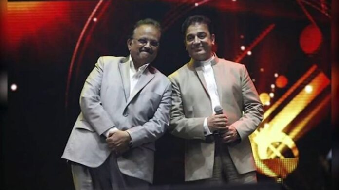 Kamal Haasan on SP Balasubramaniam: We were knitted together by popular choice