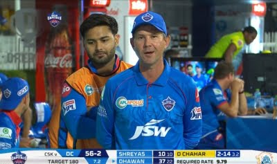 Pant provides off-field entertainment during Ponting interview