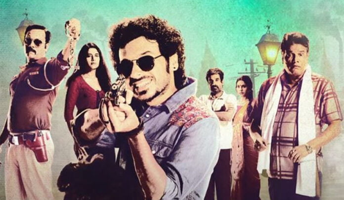 Bicchoo Ka Khel trailer Divyenndu Sharma takes on a roller coaster ride with its mysterious suspense and epic one-liners