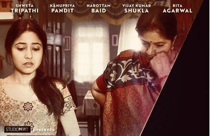 Laghushanka movie review A snappy quirky delight