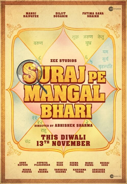 Manoj Bajpayee, Diljit Dosanjh, Fatima Sana Shaikh starrer Suraj Pe Mangal Bhari gets a release date, makers release the first first poster of the film