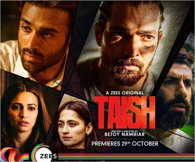 Taish review Packs a ferocious punch