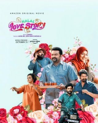Movie Review | Halal Love Story: Feel-good film with twist of satire