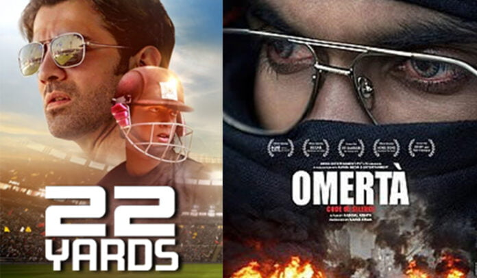 Omerta to 22 Yards 6 hidden-gems of Bollywood Movies to enjoy the last month of 2020