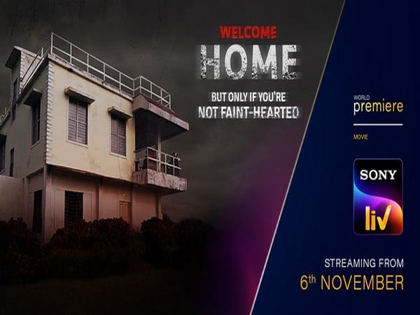 Movie Review   Welcome Home: Terrifically Taut & Spine Chillingly Shocking