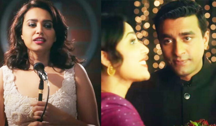 Bhaag Beanie Bhaag Dialogues Swara Bhasker's entertaining and funny dialogues
