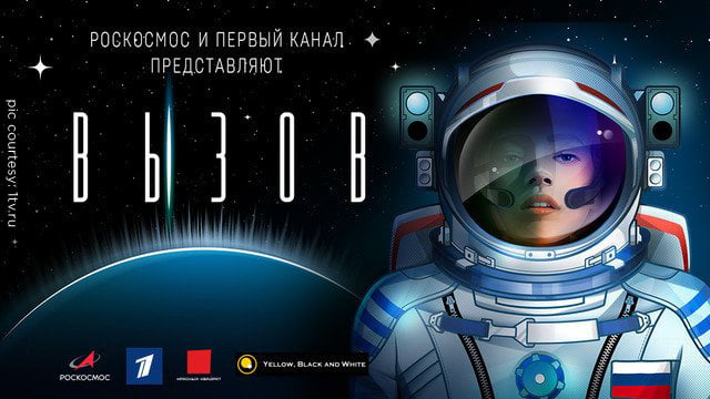 Poster of Russian movie Vyzov meaning Challenge to be filmed in space