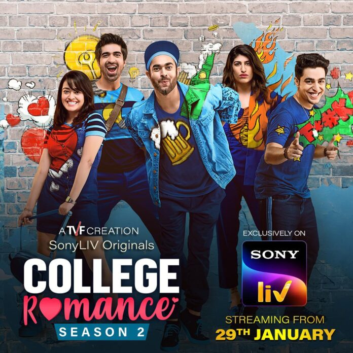 4 reasons to watch College Romance S2