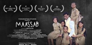 Maassab Poster Movie Review