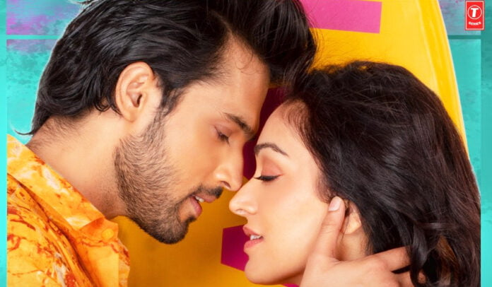 Pehle Pyaar Ka Pehla Gham first look Parth Samthaan and Khushali Kumar share the romantic poster of their upcoming song