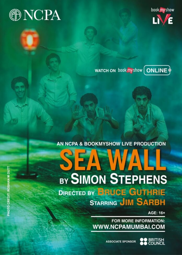Jim Sarbh in Bruce Guthrie's 'Sea Wall'