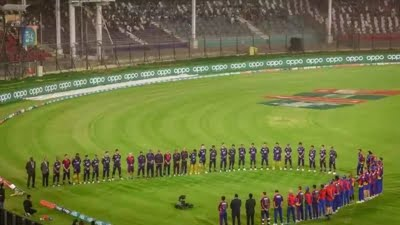 PCB looking to hire UK-based firm for PSL bio-bubble