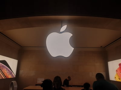 Apple sues ex-worker for selling trade secrets to a journalist