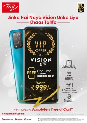 itel's exclusive VIP offer on Vision 1 PRO with free 1 time screen replacement