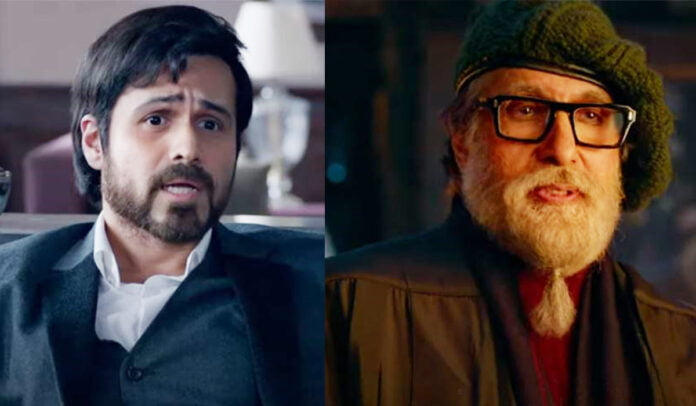 Chehre Dialogues Emraan Hashmi and Amitabh Bachchan's powerful dialogues