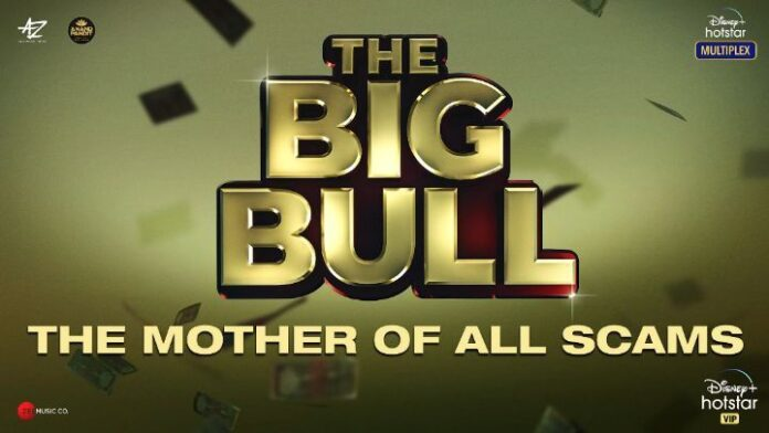 'The Big Bull' to have OTT release on April 8