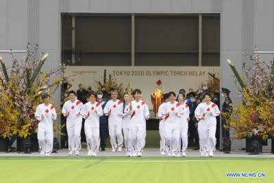 Tokyo Olympic torch relay kicks off amid Covid worries