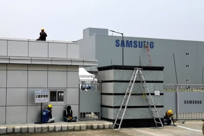 Samsung expands presence in India smartphone market
