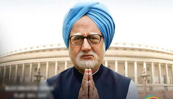 Anupam Kher in 'The Accidental Prime Minister'
