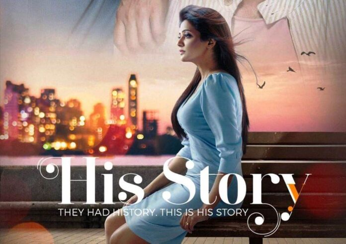 Priyamani Raj can't boil an egg, plays chef in 'His Storyy'!