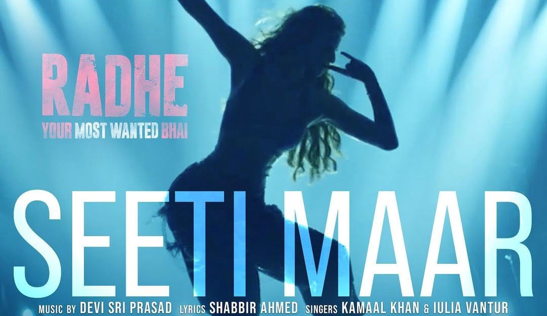 Seeti Maar first track Radhe Your Most Wanted Bhai