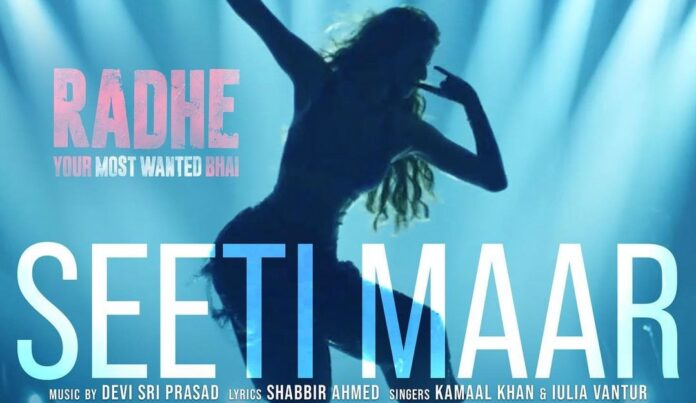 'Seeti Maar' first track 'Radhe: Your Most Wanted Bhai'