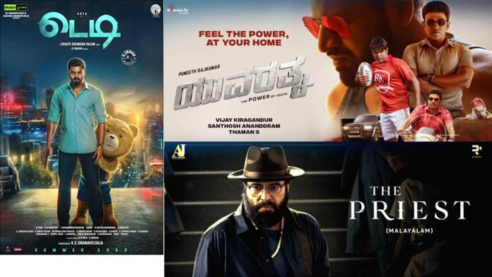 South Indian films you can watch with your loved ones