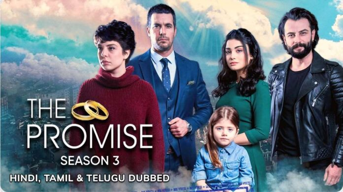 Turkish drama The Promise on MX Player