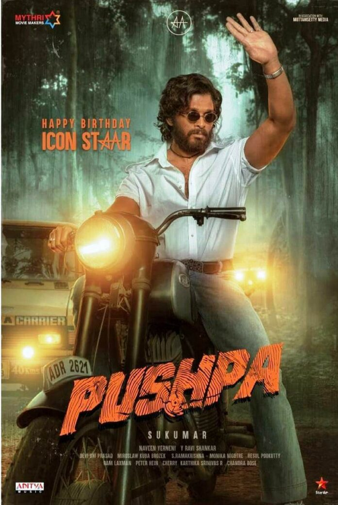 Allu Arjun starrer 'Pushpa' to be released in two parts