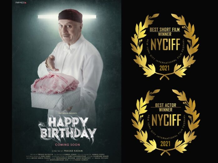 Anupam Kher bags Best Actor Award for 'Happy Birthday'