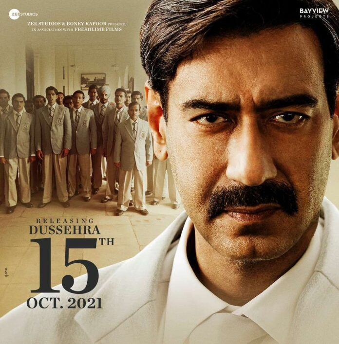 Ajay Devgn's 'Maidaan' not for pay-per-view release