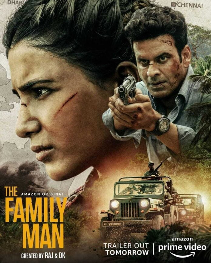 TN Government for ban of Family Man-2 series
